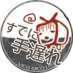 日本一嫌われた女 神田うの 涙の「脱・KY」宣言