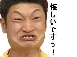 福山雅治主演「ラヴソング」最終回視聴率9.3% 期間平均視聴率は8.5% 月9ワースト更新