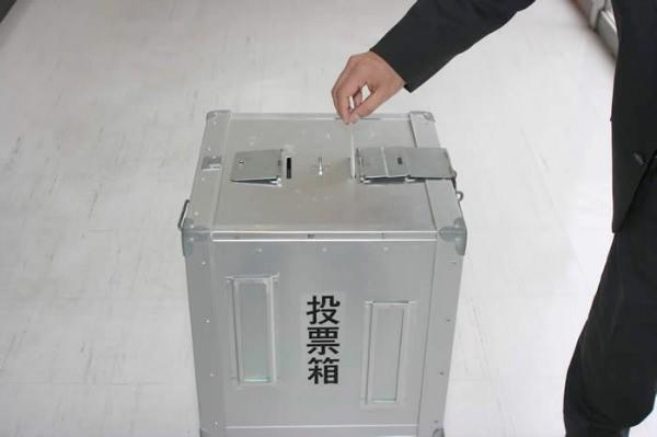 改正公選法:選挙権年齢「18歳以上」に。参院で可決・成立