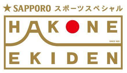 今年の箱根駅伝選手「好きな女性タレント」に声優、アニメキャラを挙げてる人達が多すぎる件