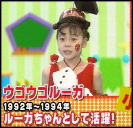 90年代の画像を貼ろう!