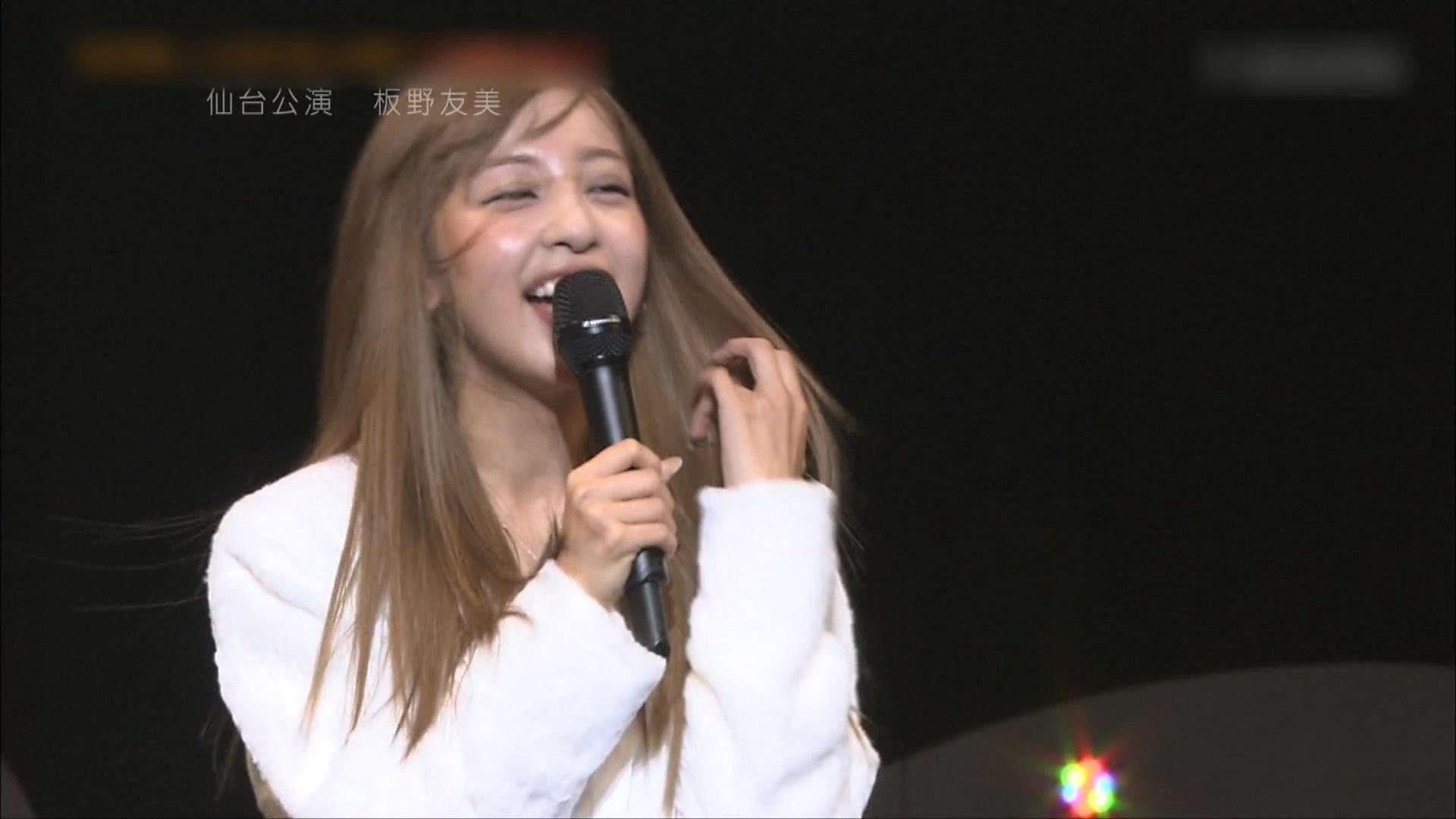 【放送事故】 板野友美 「少女A」 生歌で大事故 3回歌い直しする