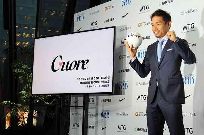 長友が健康な生活をサポートする会社を設立…「日本一の会社目指す」 | サッカーキング