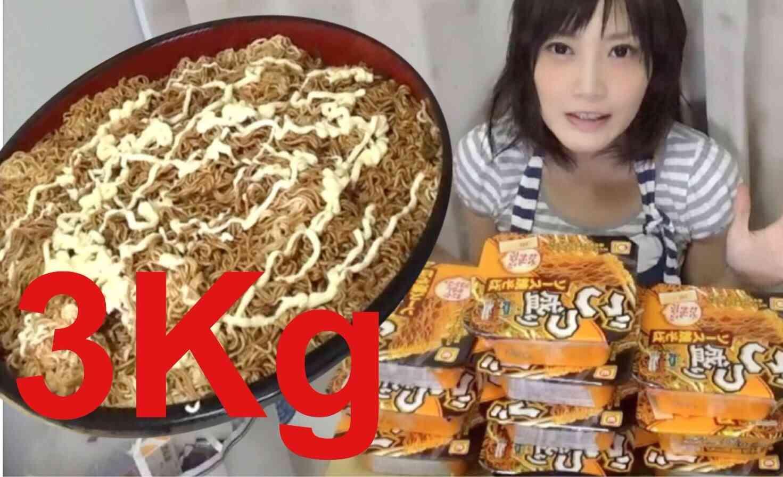 【大食い】カップやきそば3kg食べたい!【木下ゆうか】 - YouTube