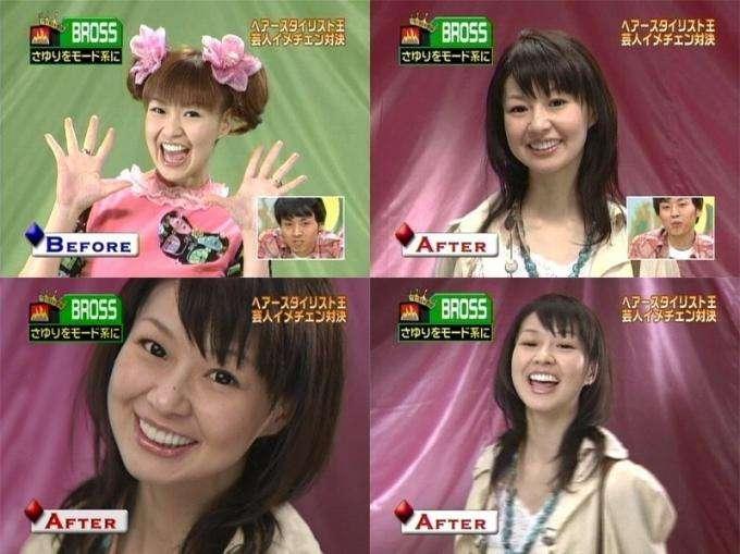 渡辺美奈代46歳 生涯ミニスカ宣言「デビュー当時より短く…」