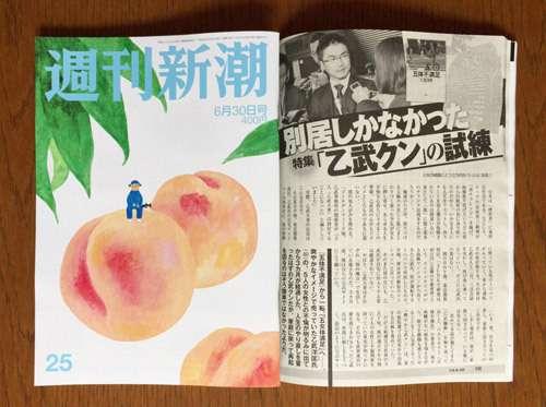 乙武洋匡夫妻が別居…不倫騒動から3カ月