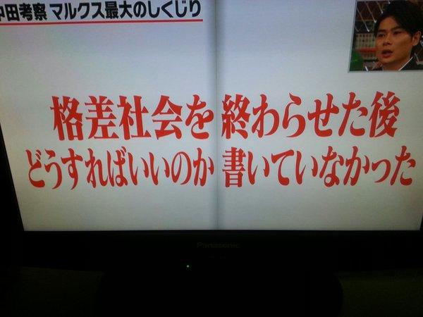 議論再燃! 高校生が私立学校の学費に対して抗議デモ「公立に行けば…?」