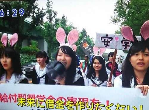 議論再燃! 高校生が私立学校の学費に対して抗議デモ「公立に行けば…?」 - ViRATES [バイレーツ]
