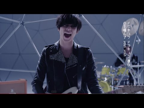 [Alexandros] - Dracula La (MV) - YouTube