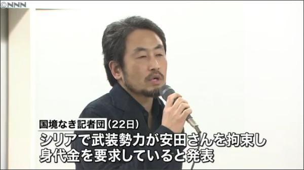 """安田純平さん""""拘束で身代金""""声明取り下げ"""