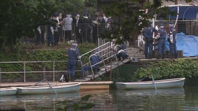 東京 目黒区の公園の池で遺体の一部見つかる | NHKニュース