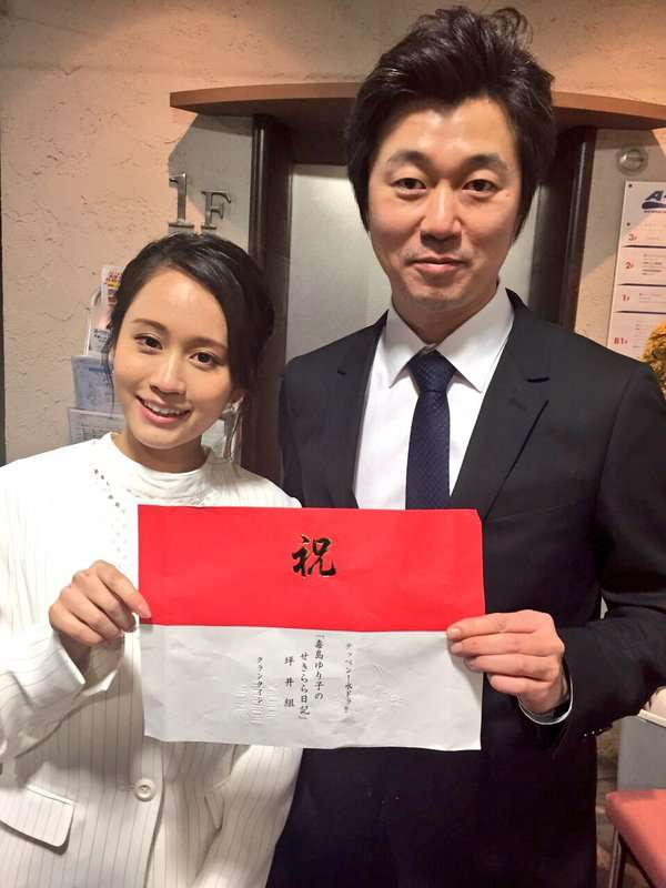 TBS「毒島ゆり子のせきらら日記」前田敦子体当たり演技は2.1%締め