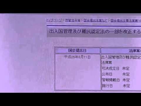 安倍晋三(総理)の事務所に移民反対の電凸をしました。 - YouTube