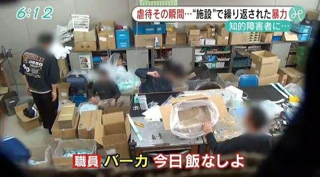 頭や尻を叩き、怒鳴りながら髪の毛つかむ…知的障害者施設で虐待6件。大阪・豊能町、行政処分へ