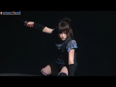 川栄李奈 AKB48卒業後 舞台初主演 『AZUMI 幕末編』 - YouTube
