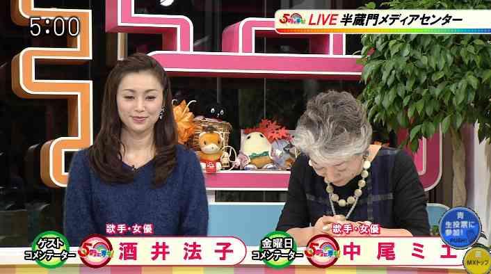 """酒井法子、復帰後初TV生出演も""""事件""""は語らず「楽しかった」"""