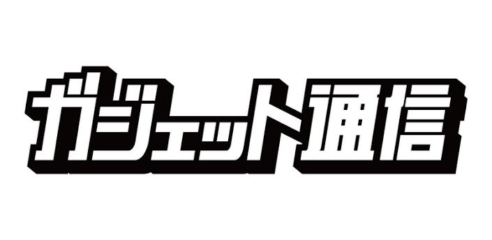 埼玉、群馬で35度超=全国初の猛暑日、熱中症注意―気象庁 | ガジェット通信
