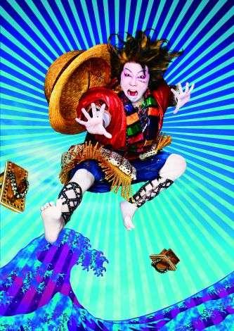 歌舞伎『ワンピース』配役発表 ルフィは猿之助、エースは福士誠治 | ORICON STYLE