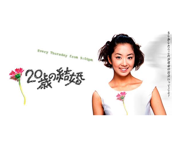 優香、青木崇高と結婚へ 直筆FAXで「共に人生を歩んでいきたい」