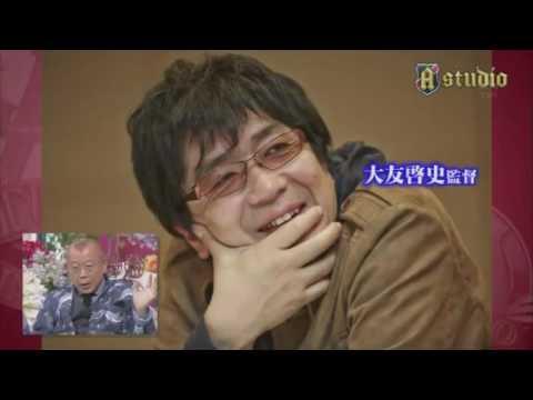 A-Studio 青木崇高 5月20日 160520 SP - YouTube