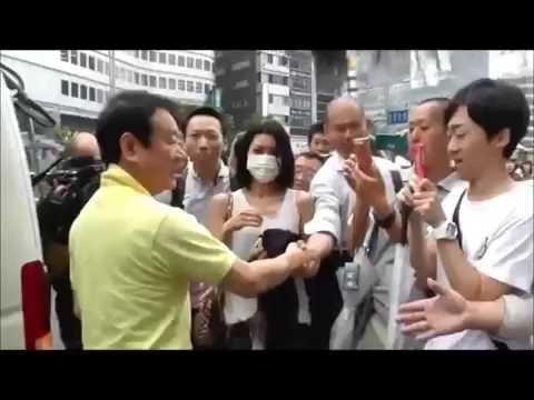 青山繁晴 東京駅演説 - YouTube