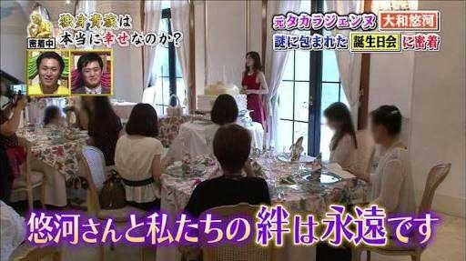 元宝塚・大和悠河の食べ物を粗末にするセレブ流ランチに視聴者から非難が殺到