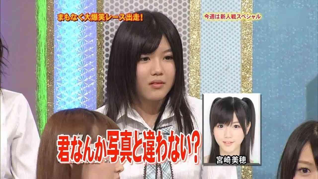 【大スキャンダル】AKB48メンバーがホストとお泊り熱愛発覚 / ホストのお宅からオタクが待つ劇場へ通う宮崎美穂(笑)
