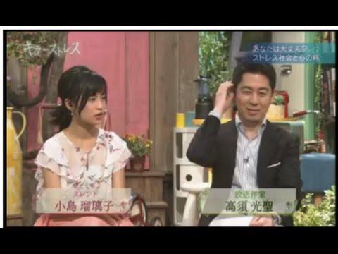 NHKスペシャル 6月19日 160619 キラーストレス 第2回 - YouTube