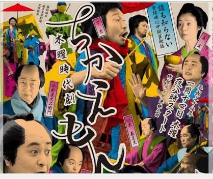NHKドラマ好きな人