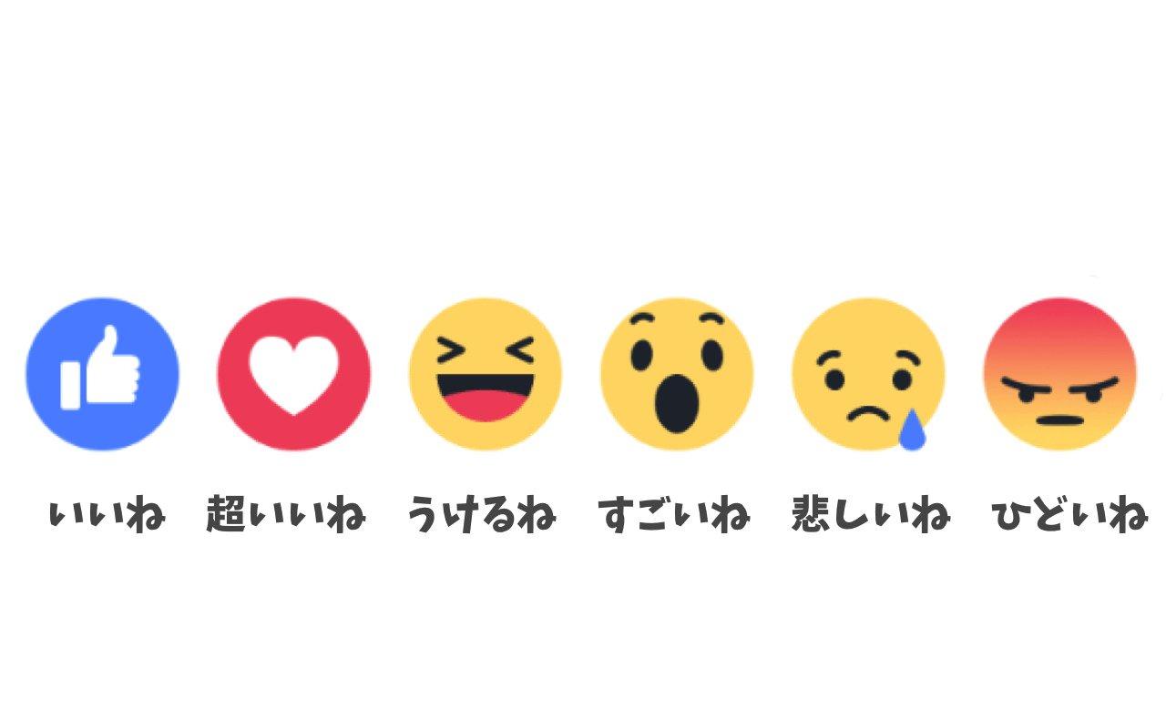当然?Facebookから逃げ出す若者たち「親世代とつながりたくない」