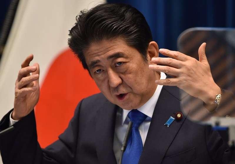安倍首相:「消費増税再延期」表明…「参院選で信を問う」 - 毎日新聞