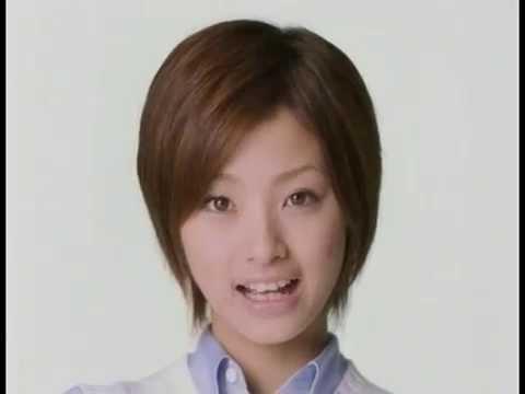 家庭教師のトライ 上戸彩 2004 - YouTube