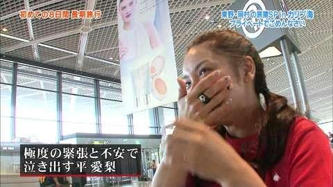 岡村隆史、破局予想した平愛梨から抗議受け謝罪「心の中では祝福してる」