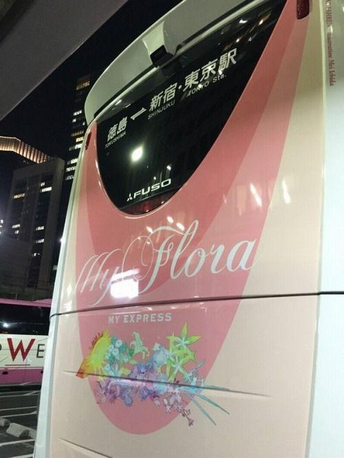 女子力が高すぎる超豪華な夜行バスに驚く人が続出