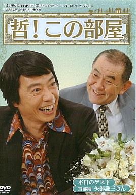 50歳小泉今日子「徹子の部屋」で引退語る「他に熱を持てるものを見つけたら…」