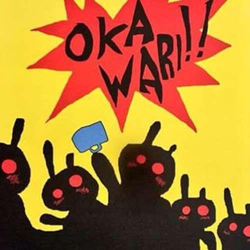 「キムタク許さない!」SMAP香取慎吾が描いた4匹の黒うさぎが意味するもの