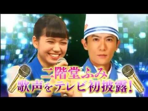 SMAP×SMAP 160613 小泉今日子と二階堂ふみがビストロSMAPに来店 草なぎ剛 限界クイズ - YouTube