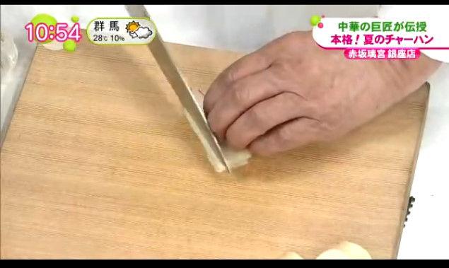 【閲覧注意】「ノンストップ!」の料理コーナー シェフがみじん切りで流血か