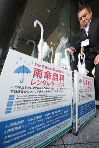 戻らぬ貸し傘、1500本中1100本も 北海道・函館の事業ピンチ