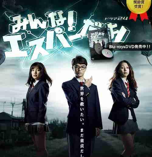 【ネタトピ】一万円払えば得られる微妙な超能力