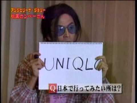 秋葉カンペーさん アンジェリーナ・ジョリー - YouTube