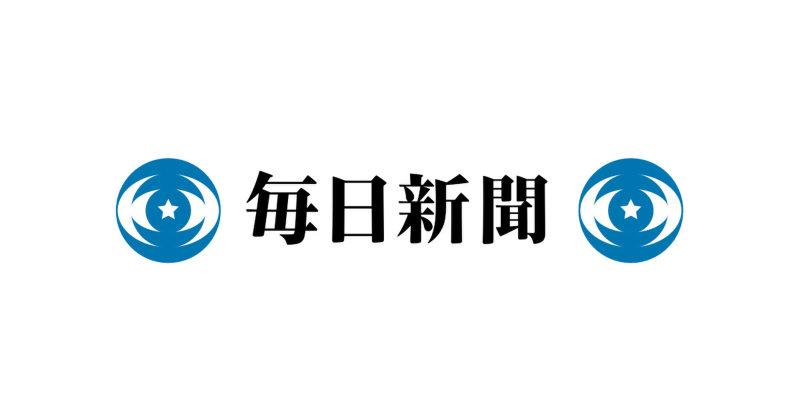東京高裁裁判官:ツイッターに半裸写真掲載 - 毎日新聞