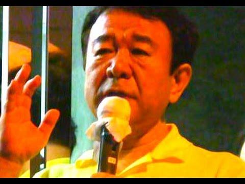青山繁晴 参院選挙・事務所開き演説!【大阪・天満】 - YouTube