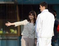 【野球】気になる大谷翔平と宇賀なつみアナの親密ぶり - NAVER まとめ