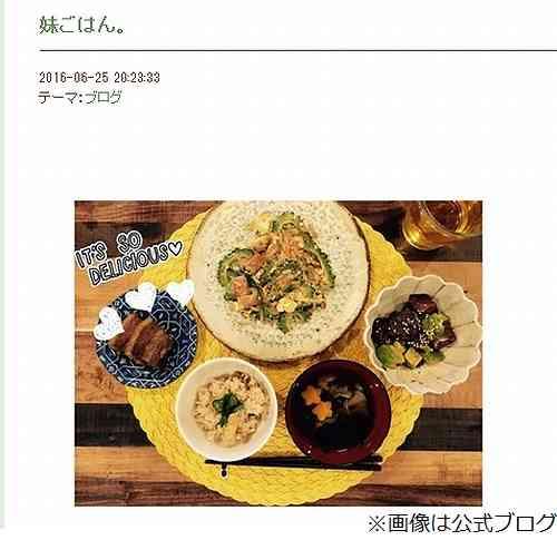 姉が有村架純の手料理を公開、「5品も作ってくれてた」とニッコリ。