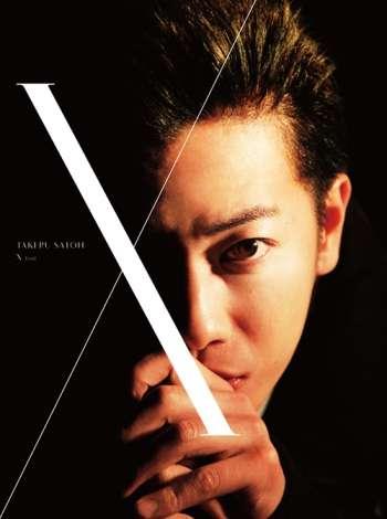 佐藤健、俳優生活10周年で豪華「写真集+DVDブック」発売 | ORICON STYLE
