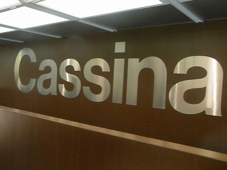 カジノという言葉はイメージ悪いから電通がカッシーノを広めようと商標出願