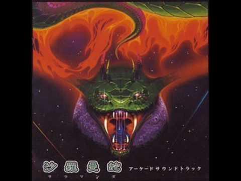 沙羅曼蛇 (Salamander) - アーケード音源メドレー (Arcade Medley) - YouTube