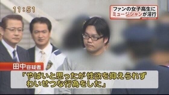 入所の70代女性にわいせつ行為の疑い、25歳の介護職員逮捕