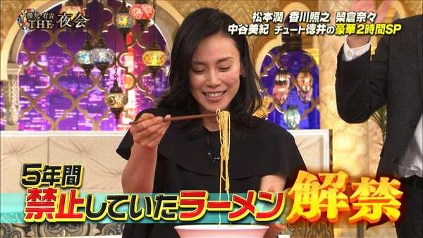 太らないミラクルヌードル。日本の「シラタキ」が海外で人気爆発